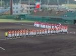 2012-09-23 17.50.05.JPG